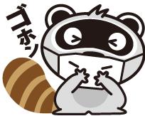10.6*洗い君*72-97.4.jpg