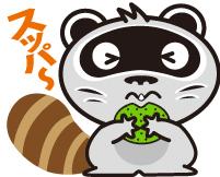 10.9*ミカンが美味しい?.jpg