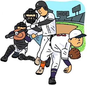101回・選抜高校野球*54-233.jpg