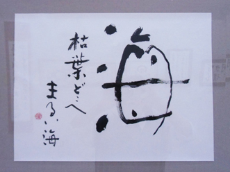 11.1*海-6.6-240.5.jpg