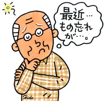 11.14*ボケたらあかん*45-387.9.jpg