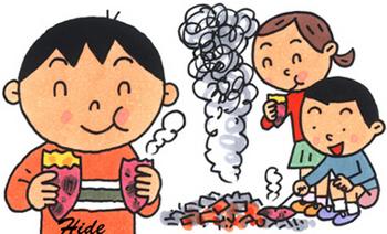 11.2*焼き芋くん*65-257.2.jpg