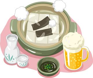 11.8*湯豆腐.jpg