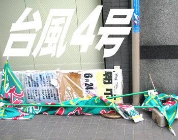 12.6.20*台風一過*42.jpg
