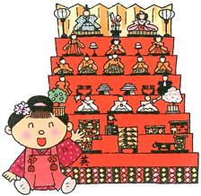 2.19*ひな祭り*78-143.1.jpg