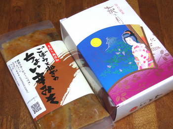 2012.6.30*頂き物-24.jpg