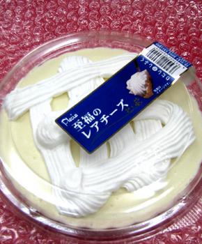 2012.7.23*レアチーズ*47.jpg