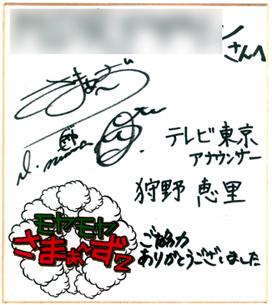 19-02-10*モヤモヤ-1.jpg