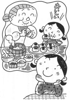 2019.10.6*おばあちゃんの*72-524.7.jpg