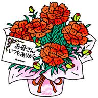 2019.5.12*母の日のカー*53-107.4.jpg