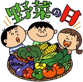 2019.8.31*野菜の日*100-224.jpg