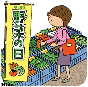2019.8.31*野菜の日*72-237.9.jpg
