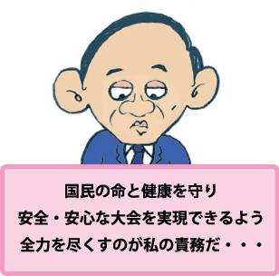 21.6.18*ブログ記事*72-111*.jpg