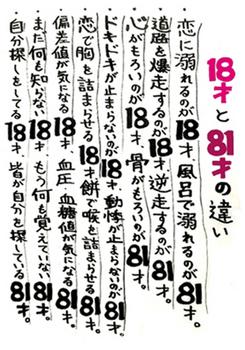 21.7.31粋な蕎麦屋*55-550.9.jpg