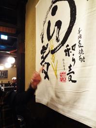 25*新宿の紀州屋にて*20-152.6.jpg