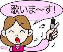 7.11*歌いま〜す*43-106.5.jpg