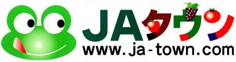 7.15*JAタウン・ロゴ20年+72-91.7.jpg