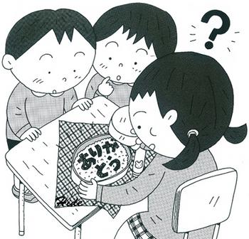 9.21*ごはん・お米とわたし*50-473.3.jpg