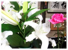9.22*百合と薔薇*46-166.jpg