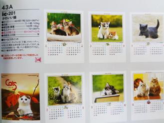 9.30*ネコちゃん*25-238.1.jpg