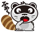 アライ君のふぁ〜40-65.3.jpg