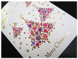 クリスマスカード*25-238.1.jpg