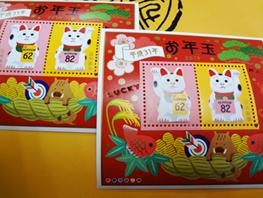 切手3枚が*20-152.6.jpg