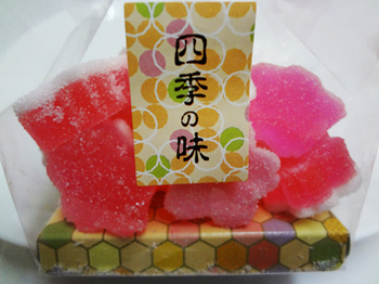 四季の味・伊勢屋*26.7-272.3.jpg