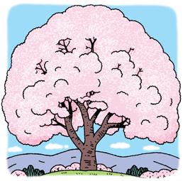 桜*90-192.7.jpg