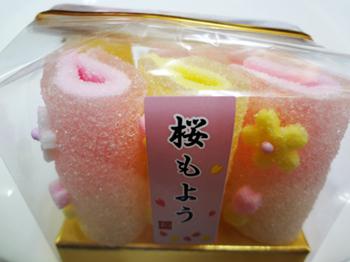 桜もよう・伊勢屋*26.7-272.3.jpg
