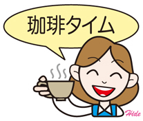 珈琲タイム-40.5-106.7.jpg