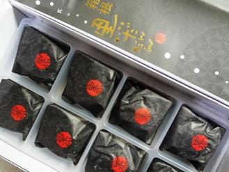 箱根黒だんだん*25-238.1.jpg