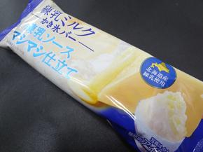 練乳アイス*22-184.4.jpg