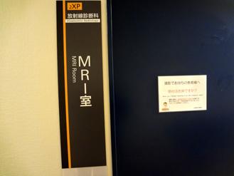 MRI*25-238.1.jpg